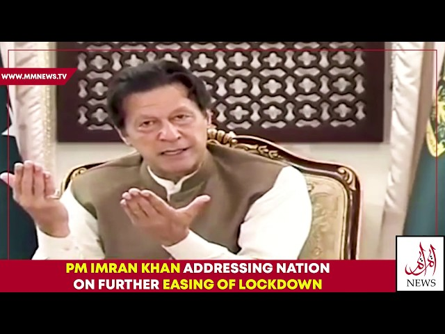 Country's Economy Could Not Bear Longer Lockdown: PM Imran Khan