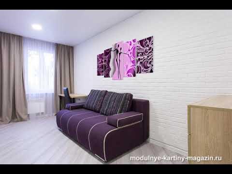 Модульные картины в гостиную