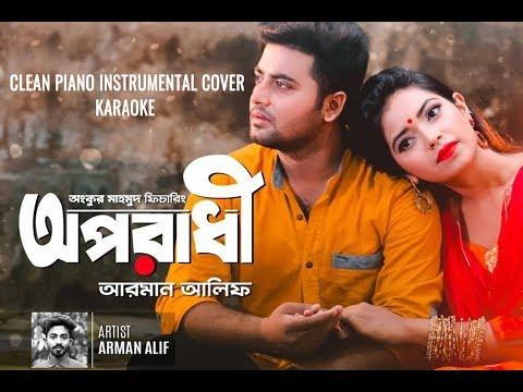 Oporadhi piano instrumental cover |clean karaoke track Arman Alif | Bangla New Song 2018 | Sm studio
