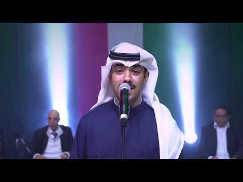 عالية رايات الوطن - غناء الخريج علي السويدان