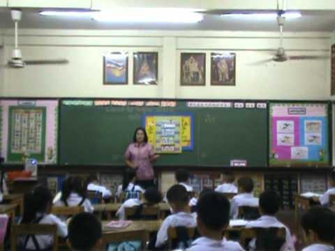 วีดีโอการสอนวิชาภาษาไทย ครูสมใจ