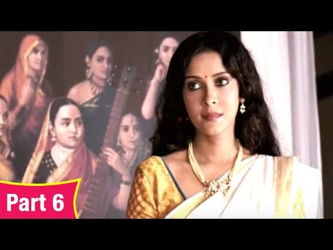 Rang Rasiya (2014) | Randeep Hooda, Nandana Sen | Hindi Movie Part 6 of 8