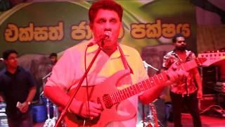 Sajith Premadasa entertains supporters in Hambantota.