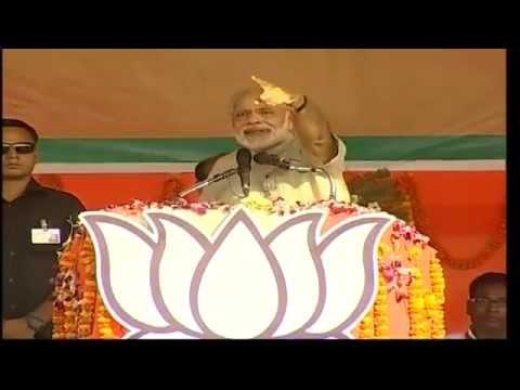 Shri Narendra Modi at Public Meeting in Nalanda Bihar : 25.10.2015