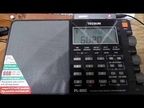 6020 kHz - CHINA RADIO INTERNATIONAL (Bulgarian)