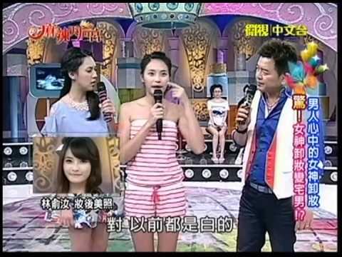 20121017 麻辣天后宮
