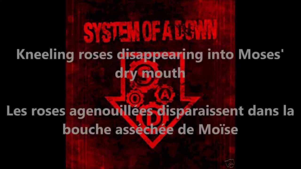 Pity, that soad fuck the system lyrics