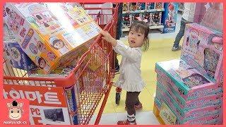 장난감 다 사고 싶은 꾸러기 유니 어떻게 될까요? (귀요미ㅋ) ♡ 마법 장난감 놀이 BABY TOY SHOP | 말이야와아이들 MariAndKids