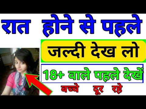 Please Yh Videos Sirf Rat Me Dekhnabest Mobile Masala Trick  Tech Friends