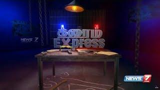 Crime Express News 19.01.2019