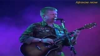 Афганские песни - Я вернусь(Официальный партнер - KagorStreet https://web.facebook.com/kagorstreet/ Наш официальный сайт http://afgsongs.weebly.com/ Афганские песни..., 2013-06-10T06:57:31.000Z)