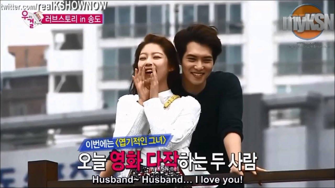 My miracle jong hyun dating 6