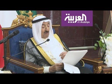 نشرة الرابعة I مجلس الأمة الكويتي يدعو إلى تعزيز الجبهة الداخلية والوحدة الوطنية  - نشر قبل 2 ساعة