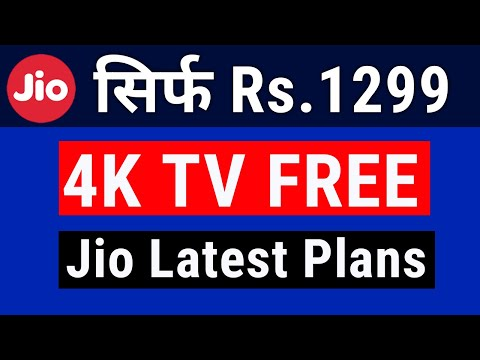 Giga Fiber All Plans, Free Jio Set Top Box, Free 4K TV & Free Data Every Month