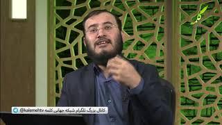 تریبون آزاد - آیا حضرت حسین رضی الله عنه از زائران خود خبر دارد؟ - 06/11/2017