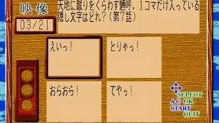 T-21801G - Tenchi Muyou Ryououki Gokuraku CD-ROM for SS 3/4