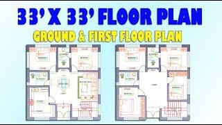 33x33 Best House Plan And Design Jammu And Kashmir