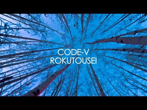 code v 3月22日発売 code v best rokutousei youtube