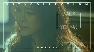 BAEK Z YOUNG (백지영) - OST COLLECTION PART 2
