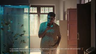 Aap bhi boliye Google se aur dekhiye kaise #BolneSeSabHoga | Aaj ka mausam kaisa hai