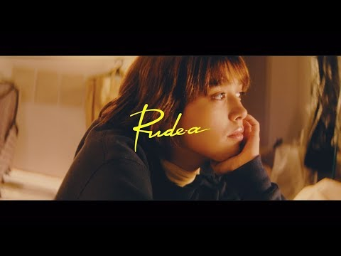 "Rude-α ""Boy Meets Girl"" (Official Music Video)"