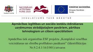 Video apmācības izglītības un sociālo iestāžu speciālistiem par veselīga uztura pamatprincipiem