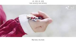 Gambar cover LEE HI (이하이) - My Love (내 사랑) FMV (Moon Lovers OST Part 10)[Eng Sub]