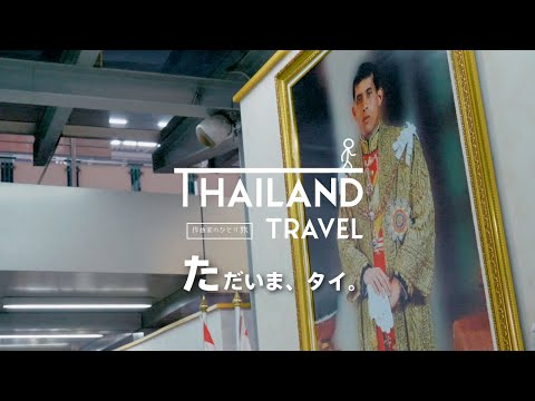 i-arrived-in-thailand-on-the-coronation-day.[thailand-travel]
