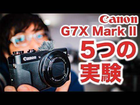 Canon G7X Mark II 5つの実験  - ケンジさんVLOG_0042