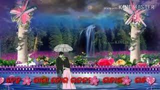ishq Hua re Odia  whatsapp status songs
