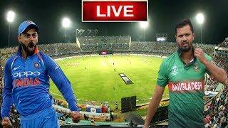 India vs Bangladesh Live Cricket : World Cup 2019 IND Vs BAN   Cricket Highlight