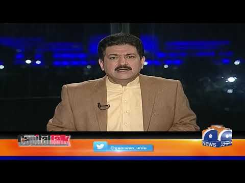 Capital Talk | Hamid Mir | 20th November 2019