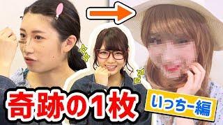 いっちー&なる【いちなる】です!ボンボンメンバー3人が集合〜〜♡今回...