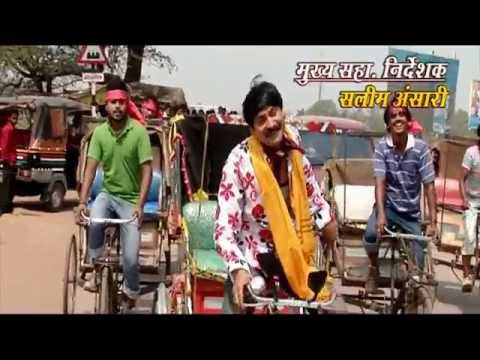 Tura Rikshawala Songs - Raju Rikshawala - Romantic Song