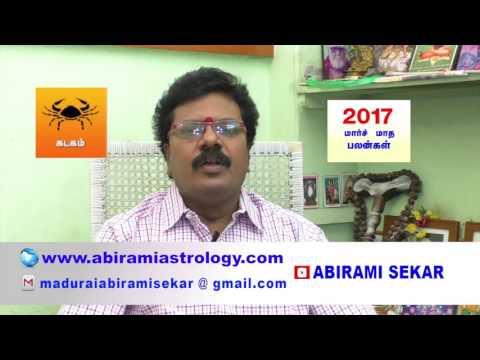 2017 - March Month kadagam Rasi Palan by Astrologer Abirami Sekar M.A : 9994811158,9443674536