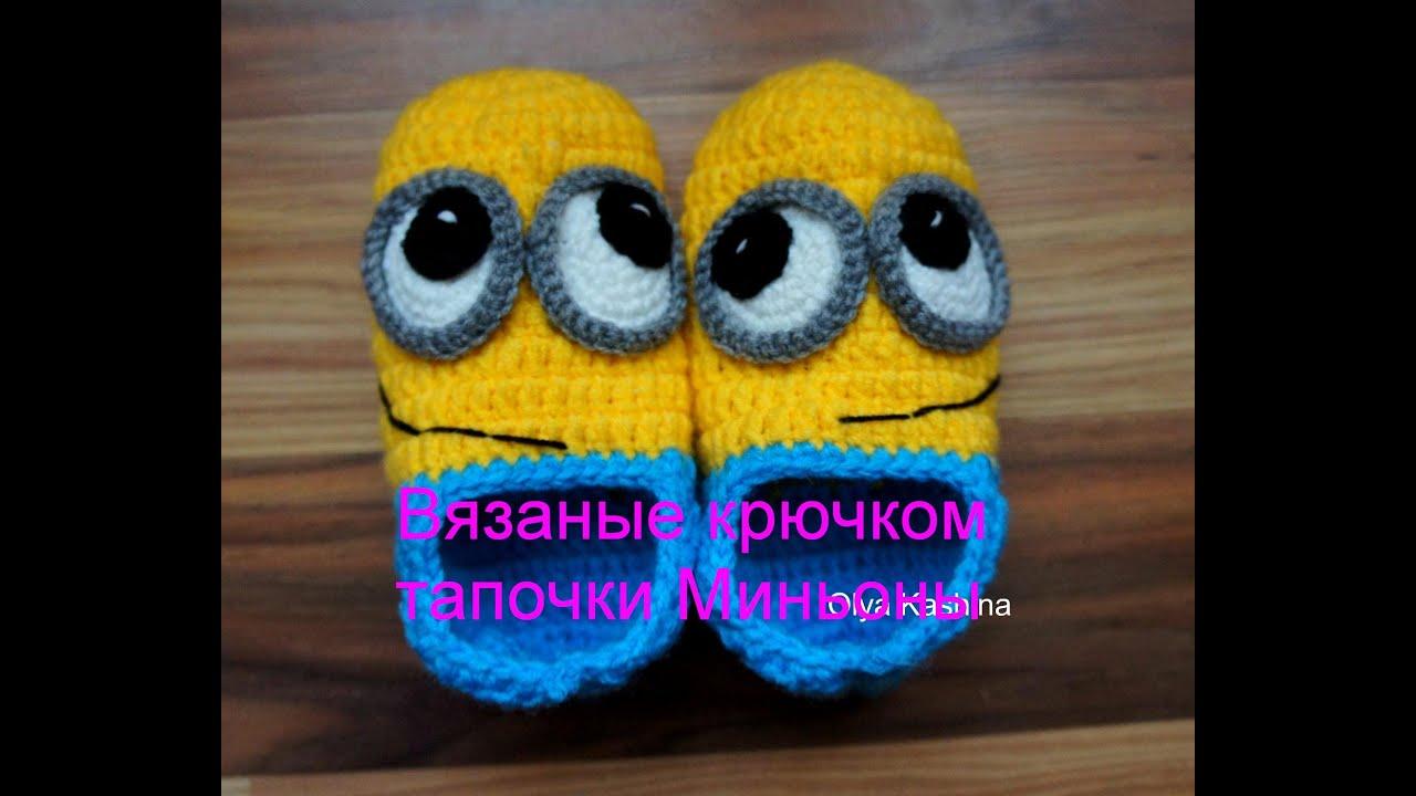 Купить или заказать пинетки кеды вязаные пинетки детские подарок новорожденному, желтый в интернет магазине на ярмарке мастеров. С доставкой.