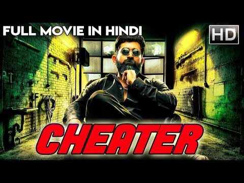CHEATER - 2018 NEW RELEASED Full Hindi Dubbed Movie | New Hindi Movies 2018 | South Movie
