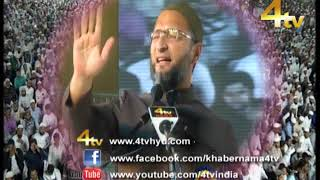 Asaduddin Owaisi Addressing Jalsa Tahafuz-e-Shariat at Darussalam | Hyderabad | 11-02-2018