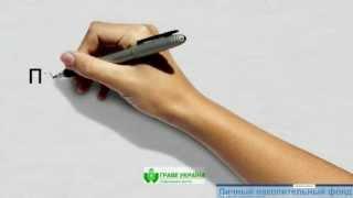 видео Граве Украина Страховая компания