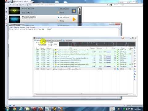 видео: Как узнать ссылку потока онлайн-радио