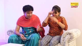 Ice Cream Ka Asar || आइसक्रीम का असर || Comedy Funny Film || Haryanvi Comedy 2017