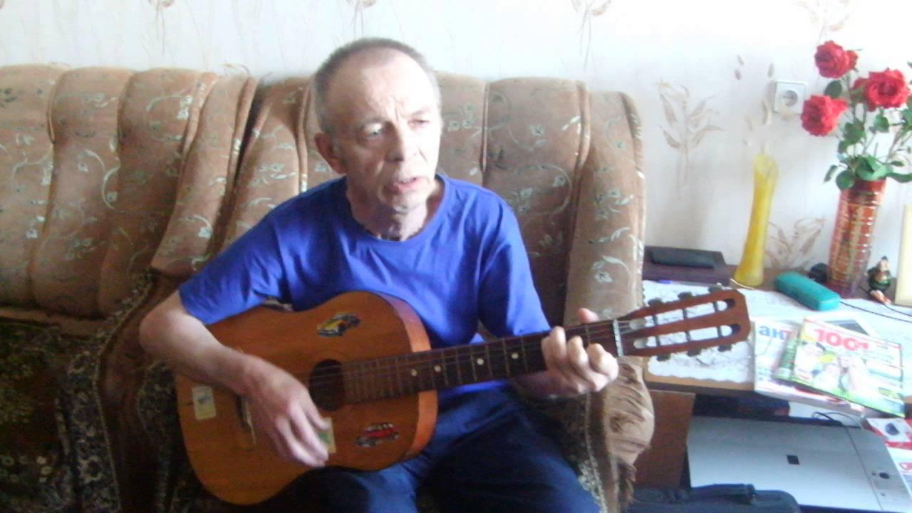 Рыжий по плыл океану остров под гитару песня
