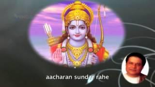 Hare Krishna Hare Rama By Anup Jalota