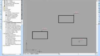 Утилиты nanoCAD Геоника - Стереть однотипные примитивы