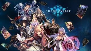 本格対戦型デジタルTCG【Shadowverse シャドウバース】公式プロモーション映像 第一弾