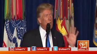 Donald Trump Speech against Pakistan 22 August 2017