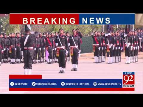 Elite Force Passing Out Parade Ceremony Bedian Road Lahore -04-04-2017- 92NewsHDPlus