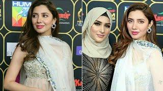 Beautiful Mahira Khan Looks Stunning At Hum Awards