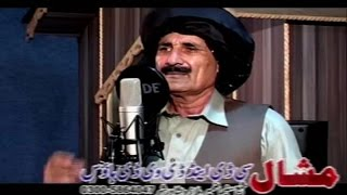 Pashto New Attan Song 2016 - Da Kabul Jenay