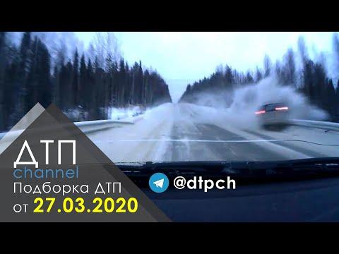 Подборка ДТП за 27.03.2020